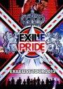 """【中古】 EXILE LIVE TOUR 2013 """"EXILE PRIDE""""(3DVD) /EXILE 【中古】afb"""