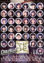 【中古】 Hello!Project 2013 SUMMER COOL HELLO!?マゼコーゼ!?