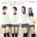 【中古】 ぐるぐるカーテン(DVD付A)...