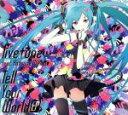 【中古】 Tell Your World EP(初回限定盤)(DVD付) /livetune feat.Hatsune Miku 【中古】afb
