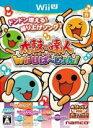 【中古】 太鼓の達人Wii Uば〜じょん!単品版 /WiiU 【中古】afb