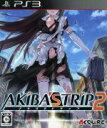 【中古】 AKIBA'S TRIP 2 /PS3 【中古】afb