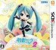 【中古】 初音ミク Project mirai 2 <ぷちぷくパック2> /ニンテンドー3DS 【中古】afb