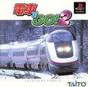 【中古】 【ソフト単品】電車でGO!2 プレミアムパック /