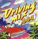 """【中古】 Driving MIX(初回限定盤) /AAA,Akira """"DJ BOSS"""" Yokota(MIX) 【中古】afb"""
