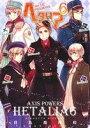 【中古】 ヘタリア Axis Powers(6) バーズCエ...