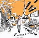 【中古】 E=mc2(豪華版) /入野自由 【中古】afb