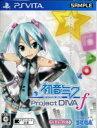 【中古】 初音ミク −Project DIVA−f お買い得版 /PSVITA 【中古】afb