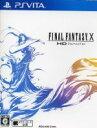 【中古】 ファイナルファンタジーX HD Remaster /PSVITA 【中古】afb