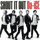 【中古】 SHOUT IT OUT(初回限定盤)(DVD付) /Da-iCE 【中古】afb