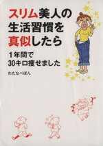 コミック エッセイ メディアファクトリー