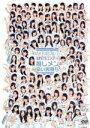 【中古】 AKB48グループ 研究生コンサート 推しメン