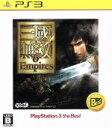 【中古】 真・三國無双6 Empires PS3 the Best /PS3 【中古】afb