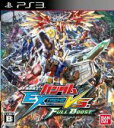 【中古】 機動戦士ガンダム EXTREME VS. FULL BOOST /PS3 【中古】afb