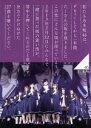 【中古】 乃木坂46 1ST YEAR BIRTHDAY LIVE 2013.2.22 MAKUHARI MESSE /乃木坂46 【中古】afb