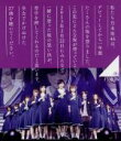 【中古】 乃木坂46 1ST YEAR BIRTHDAY LIVE 2013.2.22 MAKUHARI MESSE(Blu−ray Disc) /乃木坂46 【中古】afb
