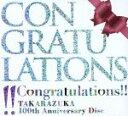 Congratulations!! TAKARAZUKA 100th Anniversary Disc(DVD付) /宝塚歌劇団,蘭乃はな・愛希れいか・ afb