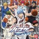 【中古】 黒子のバスケ 勝利へのキセキ /ニンテンドー3DS 【中古】afb