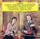 Chamber Music - 【中古】 フランク:ヴァイオリン・ソナタ イ長調 /オーギュスタン・デュメイ/マリア・ジョアン・ピレシュ 【中古】afb