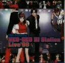 【中古】 NEO・GEO DJステーションライブ'99 /SNK新世界楽曲雑技団 【中古】afb