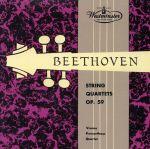 【中古】 ベートーヴェン/弦楽四重奏曲第7番「ラズモフスキー第1番」 /ウィーン・コンツェルトハウス四重奏団 【中古】afb