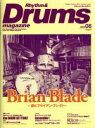 【中古】 Rhythm&Drums magazine(2018 08) 月刊誌/リットーミュージック(編者) 【中古】afb