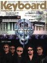 【中古】 Keyboard magazine(No.384 2014 SPRING) 季刊誌/リットーミュージック(編者) 【中古】afb