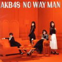 【中古】 NO WAY MAN(Type D)(初回限定盤...
