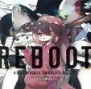 【中古】 REBOOT(通常盤) /岸田教団&THE明星ロケッツ 【中古】afb