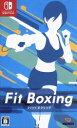 【中古】 Fit Boxing /NintendoSwitch 【中古】afb