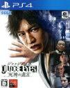 【中古】 JUDGE EYES:死神の遺言 /PS4 【中古】afb