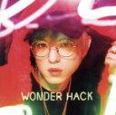 【中古】 WONDER HACK(DVD付) /末吉秀太(AAA) 【中古】afb
