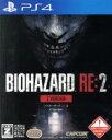 バイオハザード RE:2 Z Version /PS4 afb