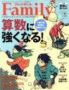 【中古】 プレジデント Family(2019 冬号) 季刊誌/プレジデント社 【中古】afb