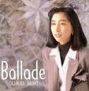 【中古】 BALLADE /岡村孝子 【中古】afb