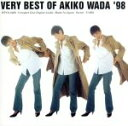【中古】 VERY BEST OF AKIKO WADA '98 /和田アキ子 【中古】afb