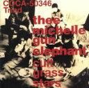 【中古】 カルト・グラス・スターズ /THEE MICHELLE GUN ELEPHANT 【中古】afb