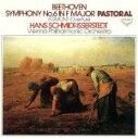 其它 - 【中古】 ベートーヴェン/交響曲第6番「田園」 他 /イッセルシュテット指揮ウィーンフィル 【中古】afb