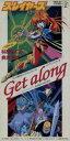 【中古】 【8cm】Get along /林原めぐみ/奥井雅...