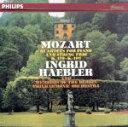 室内乐 - 【中古】 モーツァルト:P四重奏曲第1番 /イングリット・ヘブラー 【中古】afb