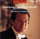 Symphony - 【中古】 モーツァルト:交響曲第40番・第41番 /ネヴィル・マリナー 【中古】afb