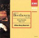 其它 - 【中古】 ベートーヴェン:弦楽四重奏曲第1番/同第2番 /アルバン・ベルク四重奏団 【中古】afb