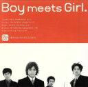 【中古】 変わらないものがここにある /Boy meets Girl. 【中古】afb
