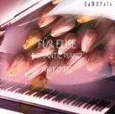 Other - 【中古】 エリーゼのために〜ロマンティックピアノ /海老彰子 【中古】afb