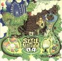楽天ブックオフオンライン楽天市場店【中古】 STYLE OF Limited #04 /(オムニバス) 【中古】afb