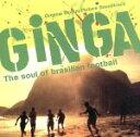 """【中古】 Original Motion Picture Soundtrack""""GINGA−The soul of brasil..."""