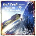 楽天ブックオフオンライン楽天市場店【中古】 Def Tech presents ジャワイアン・スタイル・レコード ラニアケア /(オムニバス),Def Tech(選曲・監修),アーニー・クルーズJr 【中古】afb