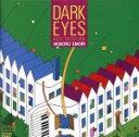 器樂曲 - 【中古】 黒い瞳:DARK EYES /江森登 【中古】afb