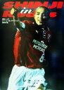 【中古】 SHINJI in Reds 小野伸二浦和レッズ・メモリアル /浦和レッズオフィシャルイヤーブック(編者),大住良之(その他) 【中古】afb