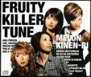 【中古】 FRUITY KILLER TUNE /メロン記念日 【中